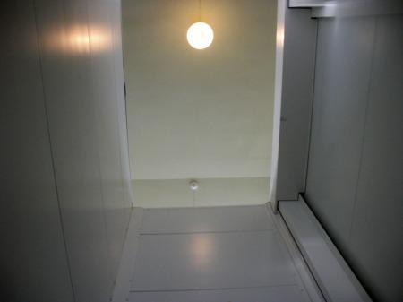 Elevator Going UPP