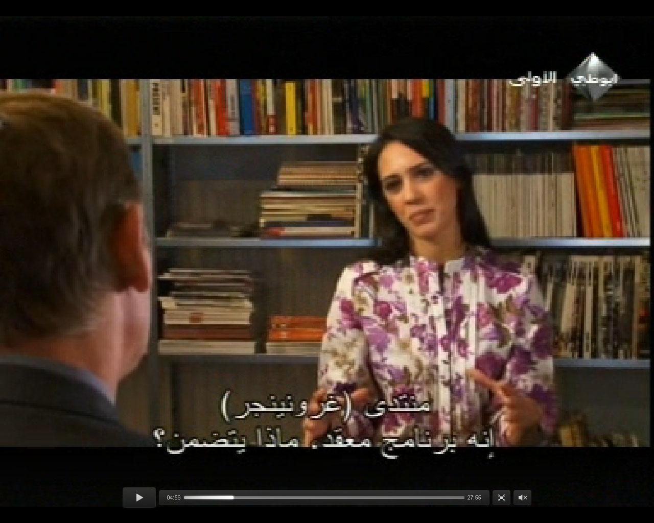 Abu Dhabi TV at NL | NL Architects Blog